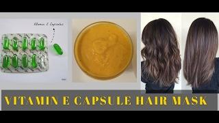 VITAMIN E  capsules  BENEFIT for Hair MASK &  For Straight Voluminous Hair| ভিটামিন -ই হেয়ার মাস্ক