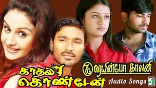 Kadhal Kondaen & 7G Rainbow Colony Best Movies Audio Jukebox