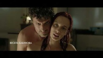 ВЕЗДЕСЪЩИЯТ / OMNIPRESENT (реж. Илиян Джевелеков, 2017) | ЗЛАТНА РОЗА