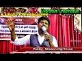 Uyaramum Unnathamum   Live Worship   Simeon Raj Yovan   Eva. Wesley Maxwell   Tamil Christian Song