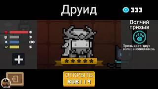 """Обзор игры """"Soul Knight""""."""