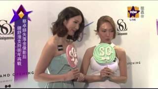 видео Одяг Sinequanone