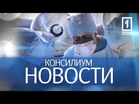 Детский ортопед, детская ортопедия.