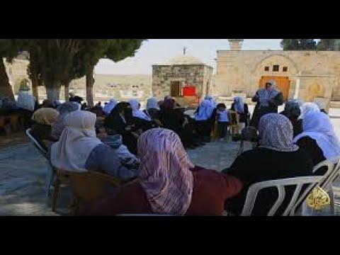 فيلم نساء المسجد الأقصى كامل HD