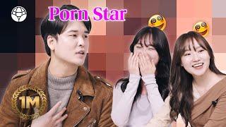 Korean Girls Meet Adult Movie Star For The First Time screenshot 4