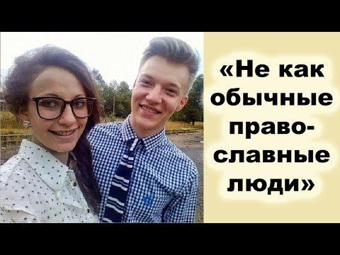Скандальный процесс над Свидетелями Иеговы в Костроме | Новости от 20.03.2020