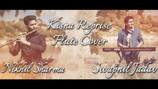 Hum Mile Na Mile | Hum Hai Iss Pal Yaha | Kisna Reprise Flute Cover | Nikhil Sharma | Swapnil Jadav