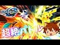 【ゆっくり実況プレイ】ピカチュウと共に敵に打ち勝て!【ポケモンコマスター】