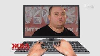 Гуморист Юрій Ткач відповідає на коментарі хейтерів
