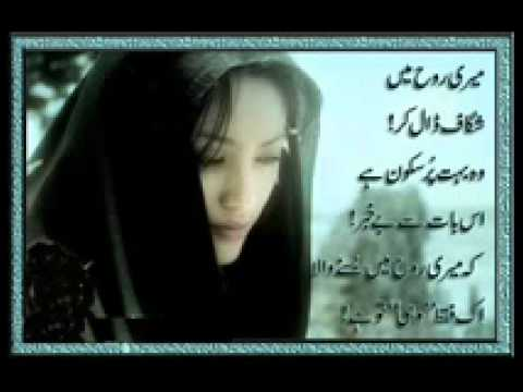 Wo Kehti Hai Suno Jana Video Download