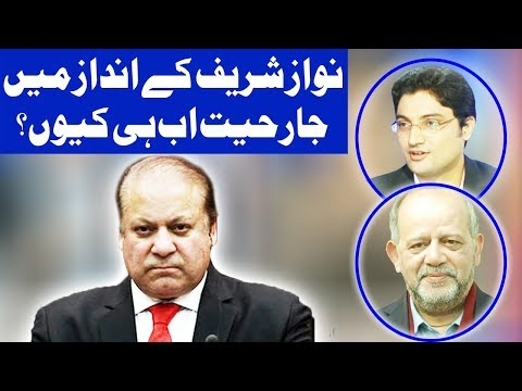 Nuqta E Nazar With Ajmal Jami - 3 January 2018 - Dunya News