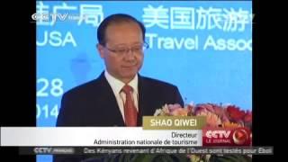 La Chine prévoit de stimuler le tourisme avec les États-Unis