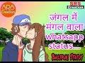 Janu_Jungle_Me_Aiha_Ta_Whatsapp Status ||Bhojpuri Status|| #SRS Creation Whatsapp Status Video Download Free