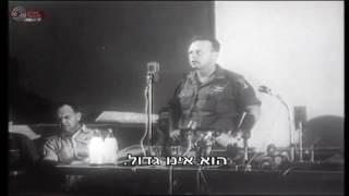 מלחמת ששת הימים - רבין ודיין