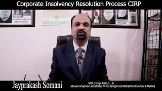 admin/ajax/Corporate Insolvency Resolution Process CIRP