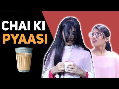 Chai Ki Pyaasi | SAMREEN ALI