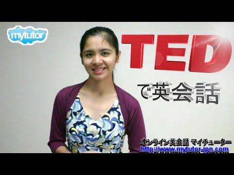 tedで英会話-「意図的な無視」の危険性」