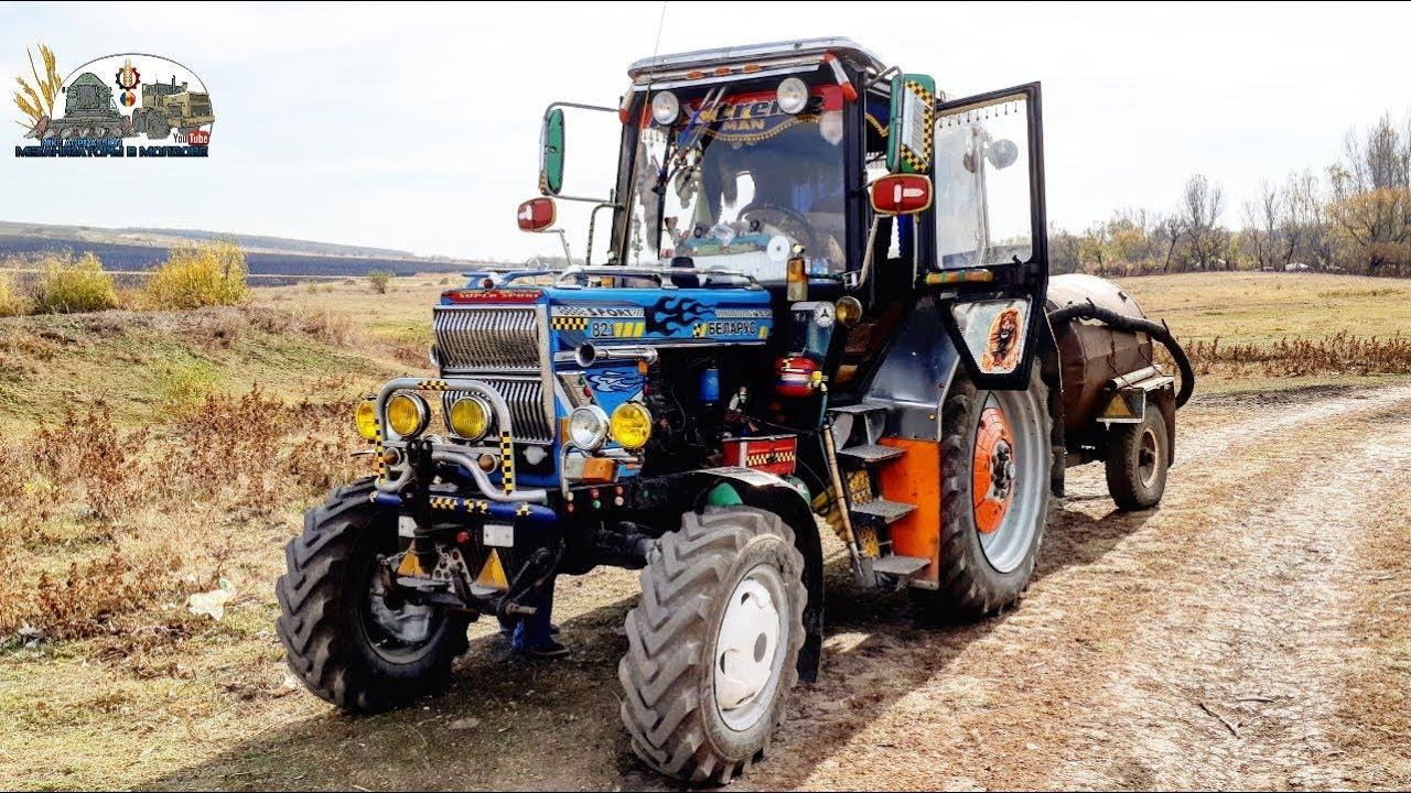 Тюнинг Мтз 82.1 ,сигнализация,светомузика,глушитель от Мерседес,777-номер|Молдавский тюнинг трактора