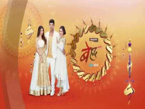 Sony Entertainment Television – Naya Sangeet All Serials