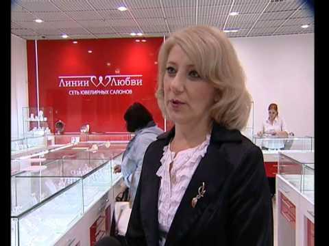 Открытие гипермаркета Линии Любви в Ярославле