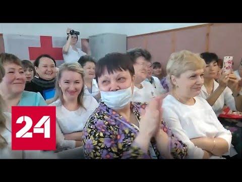 Смех сквозь слезы! Башкирские врачи показали свои зарплаты. 60 минут от 27.03.19
