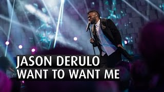 Jason Derulo Want To Want Me The 2015 Nobel Peace Prize Concert