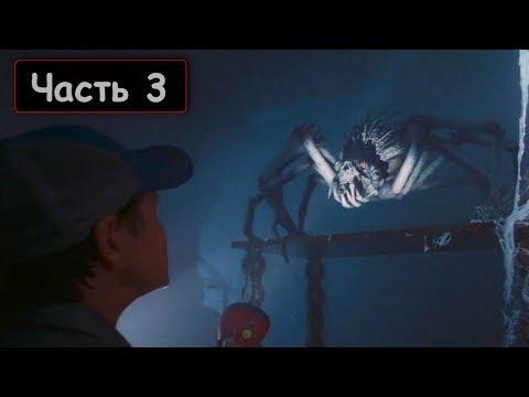 6 крутых фильмов ужасов, которые вас напугают!