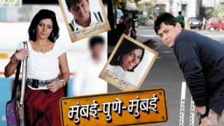Kadhi tu... from Mumbai-Pune-Mumbai