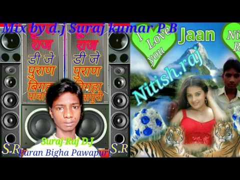 Tohar Akhiya Ke Kajal Hamar Jaan Le Gayi Mix By D.j Suraj Raj