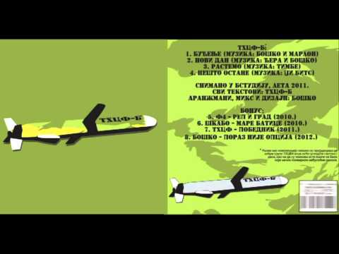 THCF-B -Novi Dan 2012 (Serbian Rap)