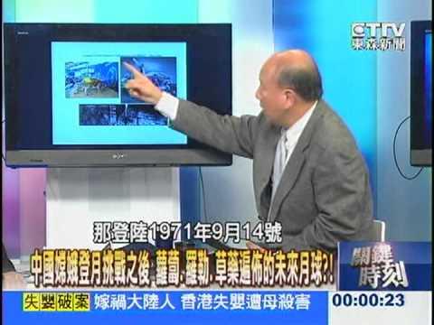 中國嫦娥燈月挑戰之後 蘿蔔、羅勒、草藥遍佈的未來月球?!1021202-7