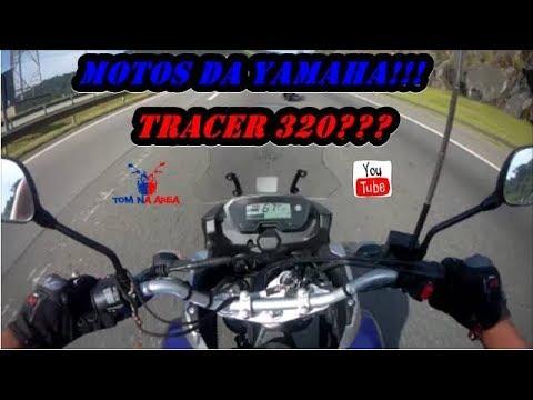 TÉNÉRÉ   250 (FALANDO SOBRE AS MOTOS DA YAMAHA/TRACER 320 ???)