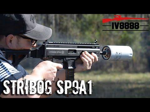 Grand Power Stribog SP9A1