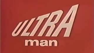 Ultraman Intro
