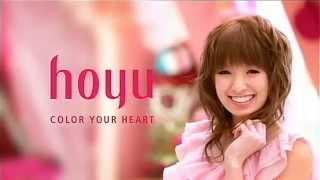 hoyu Beautylabo 南明奈 広村美つ美 渕上彩夏.