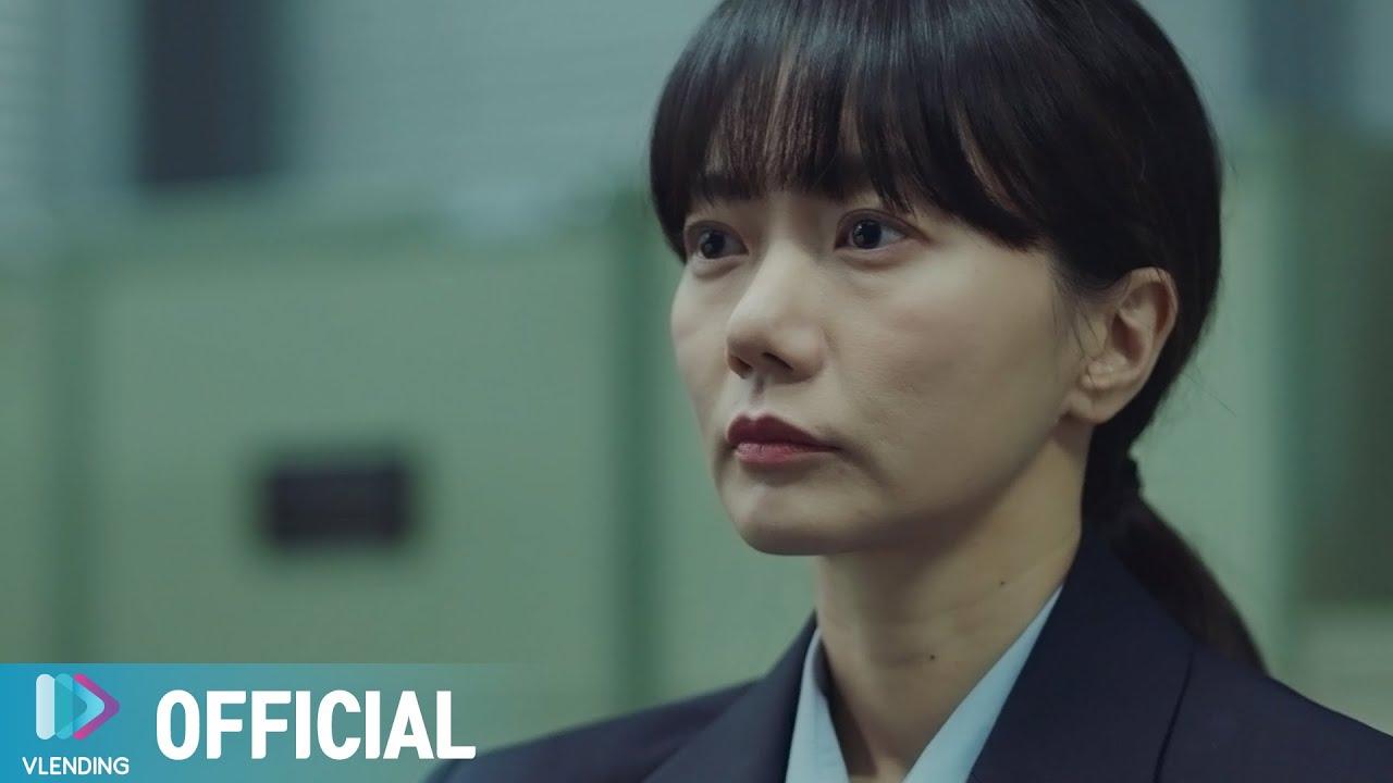 [MV] 이윤찬 - 또 다른 문 [비밀의 숲2 OST Part.4 (Stranger 2 OST Part.4)]
