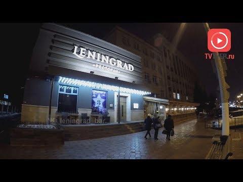 Ресторан «Leningrad» отметил третий день рождения