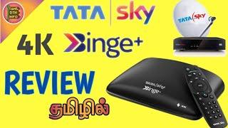 tatasky binge plus 4k Android settop Box review Tamil