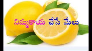 నిమ్మకాయ చేసే మేలు Best Health Tips In Telugu