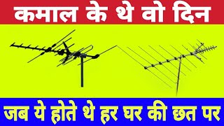 Important Information And Some Memories Of Old Antennas | By Pure Tech thumbnail