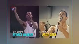 퀸/ 보혜미안랩스디/