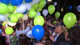 Тбилиси.  Юбилей телекомпании 'Мир'