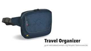 TATONKA-SHOP - Поясная сумка TRAVEL ORGANIZER(, 2014-09-02T07:23:49.000Z)