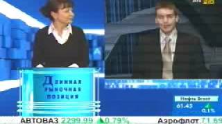 Азбука Инвестора - 2007 - Длинная рыночная позиция