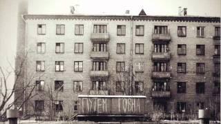 Околорэп & Раскольников - Жизнь как река