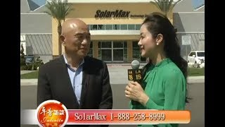 卓蕾訪談 SolarMax LED節能燈
