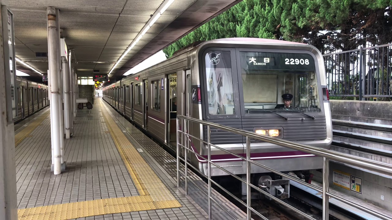 4K] 大阪メトロ谷町線 八尾南駅出発 - YouTube