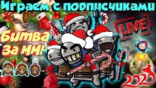 ДОТА 2 СТРИМ ОНЛАЙН БОЕВОЙ КУБОК+ВЕБКА Прямой эфир Live Stream Dota 2 Now