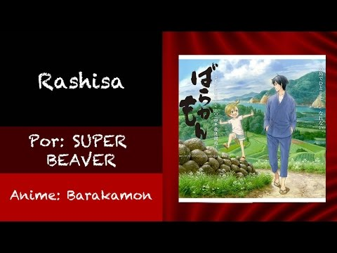 Barakamon - Op Rashisa (Full) + Lyrics