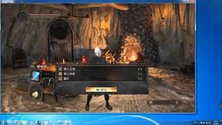 黑暗靈魂 2 魔法師角色打法 如密的開始 x 第一個貴人骨灰 01 中文字幕